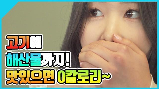 [K-pop tour] 맛있으면 0칼로리!! 해산물 먹방! Tourist 네이처(Nature)