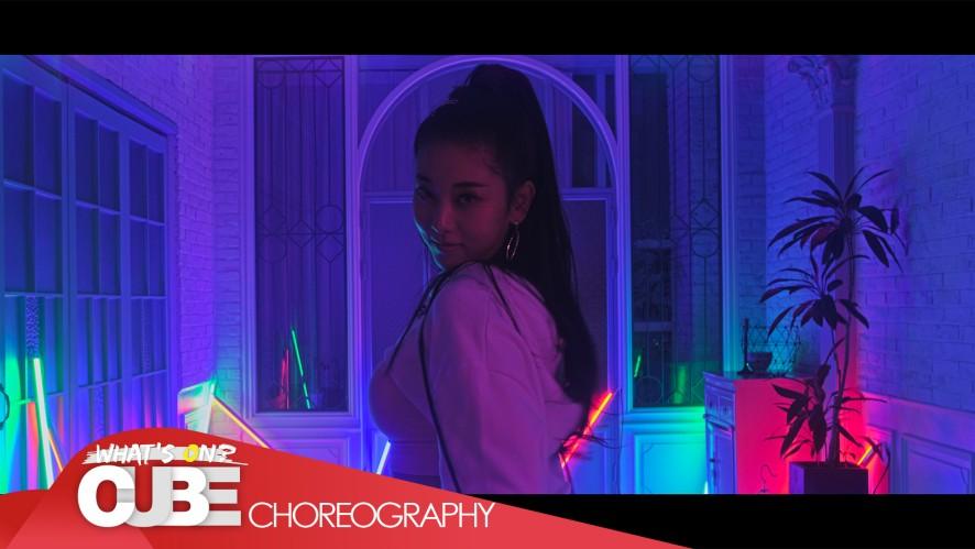 승연 -  Monthly Choreography Video #01 : '7 rings / Ariana Grande'