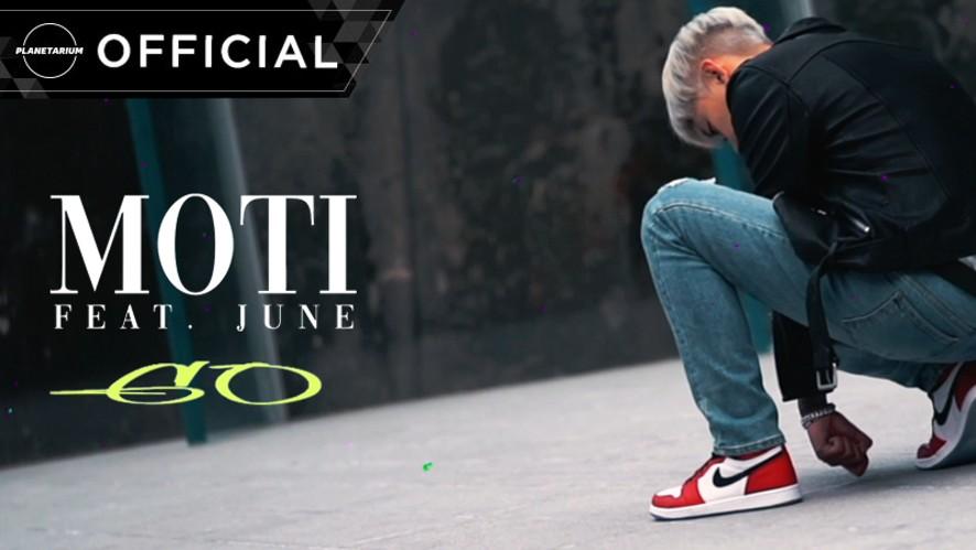 모티(Moti) - 'GO (Feat. JUNE)' TEASER