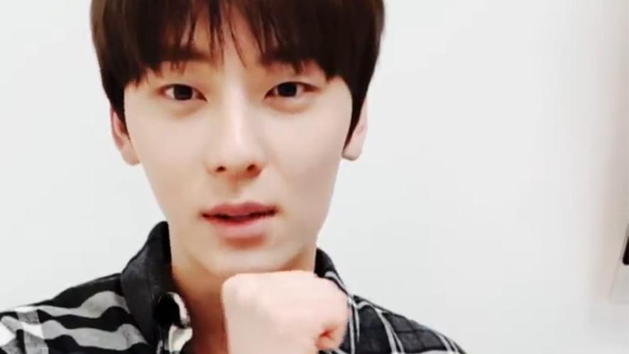 [NU'EST] 황민현 너무 귀여워서 입술 앙 다물었더니 입술색이 생겼어요❗️ (Minhyun's alone V!)