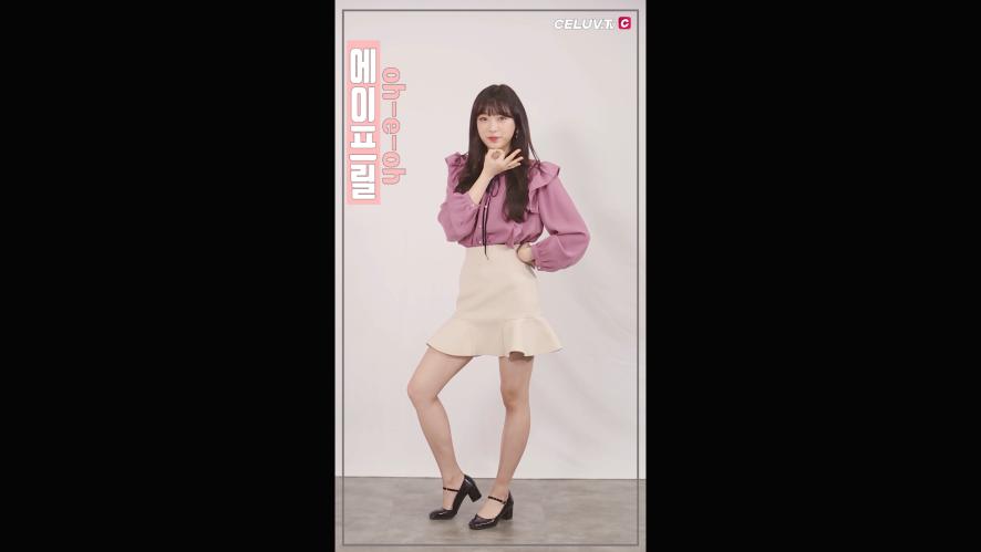[연예소녀] 특별클립 1 - 이진솔 직캠 댄스 (Celuv.TV)