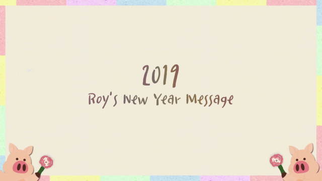 2019 Roy's New Year Message