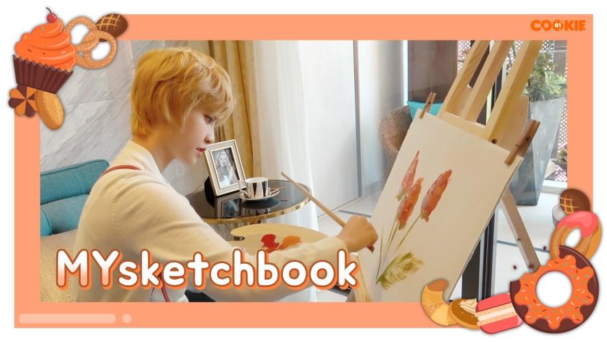 [GWSN 01COOKIE] #MYsketchbook
