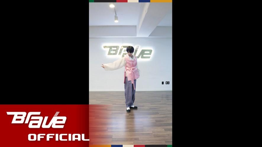 사무엘(Samuel)-ONE (feat. 정일훈 of BTOB) 안무 영상 (Hanbok ver.) (Choreography Video)