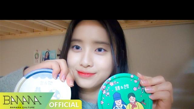 [Vlog] 새싹즈 관찰캠   나영 박스(Nayoung Box)