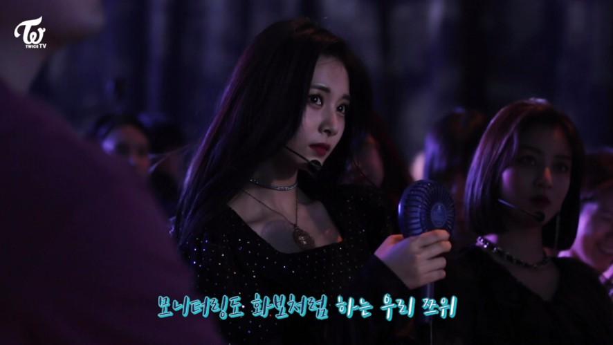 "TWICE TV ""MBC 가요대제전"""