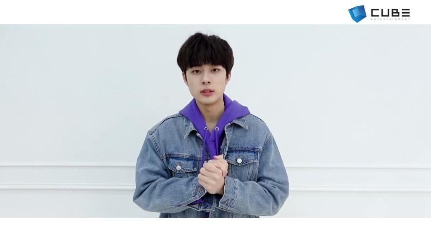 2019 유선호 설 인사 영상