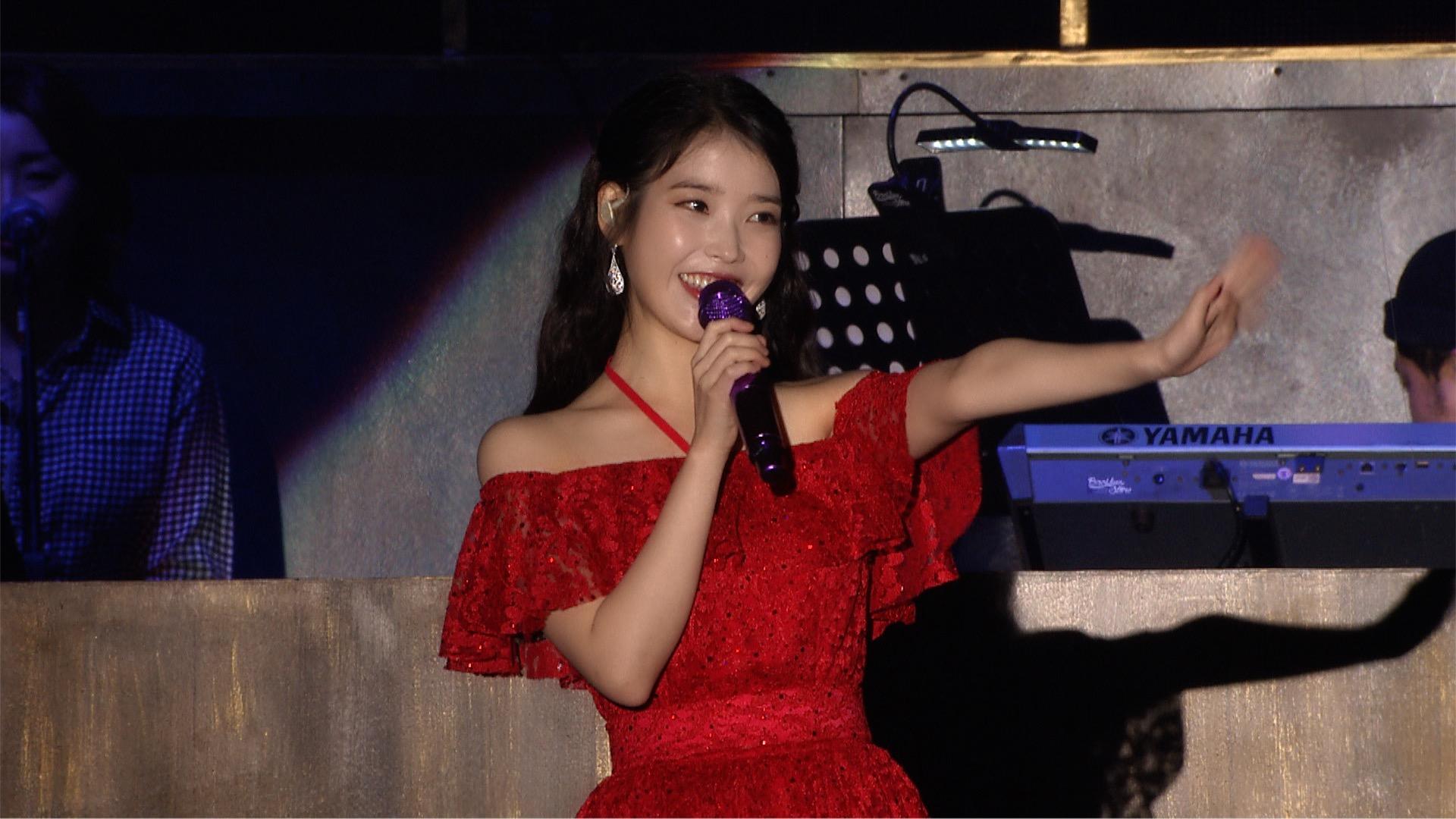 [IU TV] IU 10th Anniv. Tour Concert 'dlwlrma. (이 지금)' - HongKong