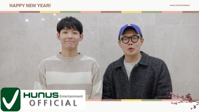안세하, 상도(Ahn sae ha, Sangdo) 가 전하는 2019 설 인사 영상