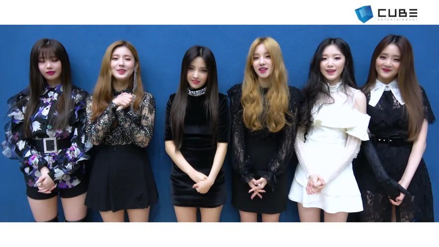 2019 (여자)아이들 설 인사 영상
