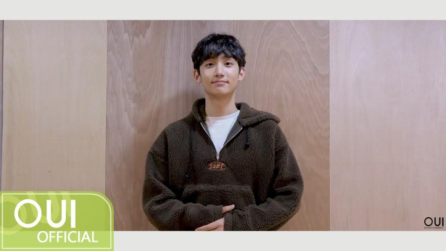 조성욱(JO SUNG WOOK) - 2019 설 인사