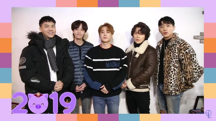 2019 틴탑의 설날 인사 (HAPPY SEOLLAL)