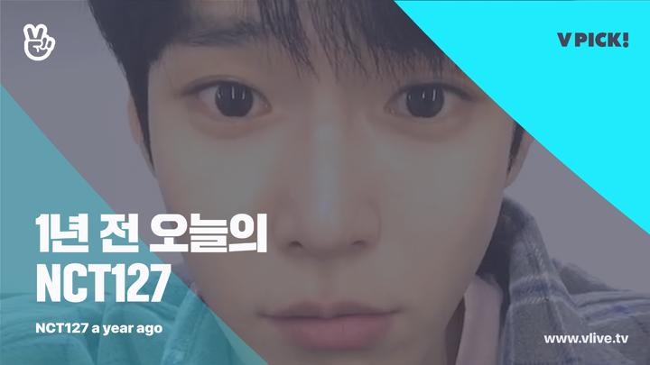 [1년 전 오늘의 NCT127] 김도영이 저에게는 송해선생님이고 유느님입니다... (Doyoung a year ago)
