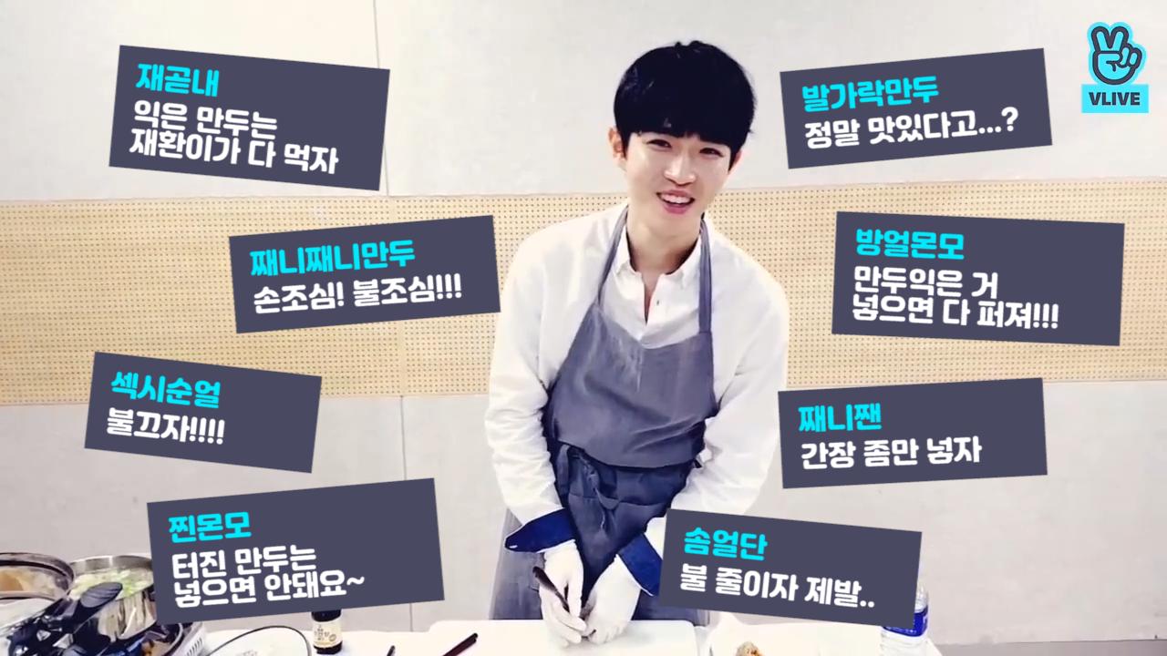 [KIM JAEHWAN] 우당탕탕 째니의 파국.. 아니 떡만두국 만들기~!!🐾 (JAEHWAN making dumplingsoup)