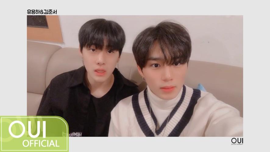 유용하&김준서(YOO YONG HA&KIM JUN SEO) - 2019 설 인사