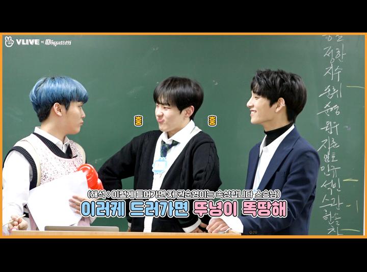"[ⓓxV] ""SVT 스쿨 1교시"" (세븐틴:SEVENTEEN)"