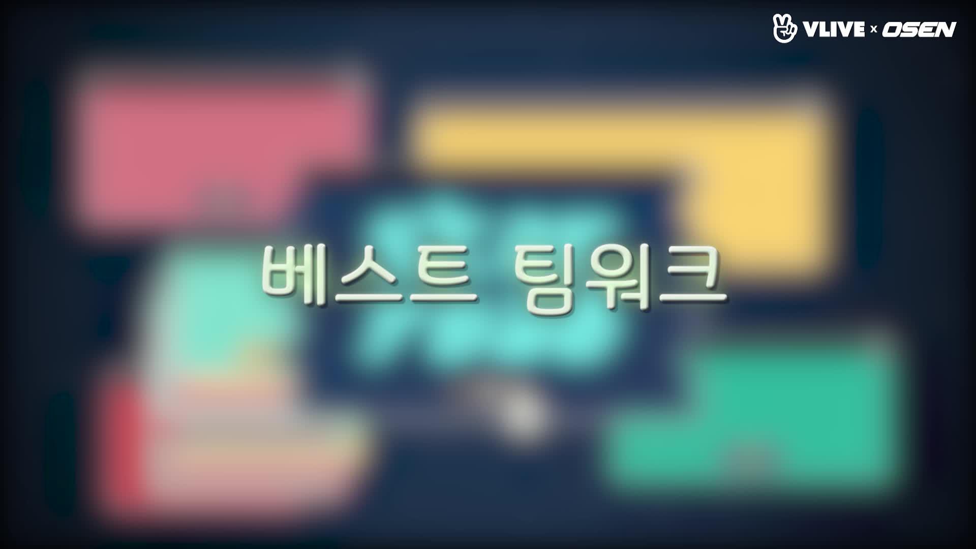 """""""워너원・블핑・아이콘・세븐틴""""""""..'스타로드' 조회수・팀워크 1위는?"""