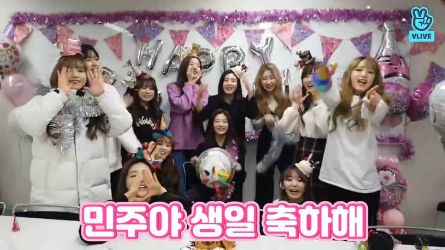 [IZ*ONE] 오늘부터 1일,,남았다구요 밍탄일🙈 (Happy Minju Day-1)