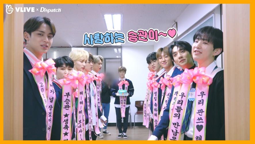 "[ⓓxV] ""SVT 스쿨 간식 시간(Ft. 해피 뿌 데이)"" (세븐틴:SEVENTEEN)"