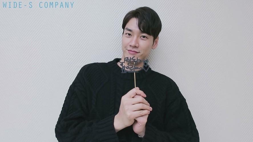 [New Year's greetings] 김영광 2019년 새해 인사♥