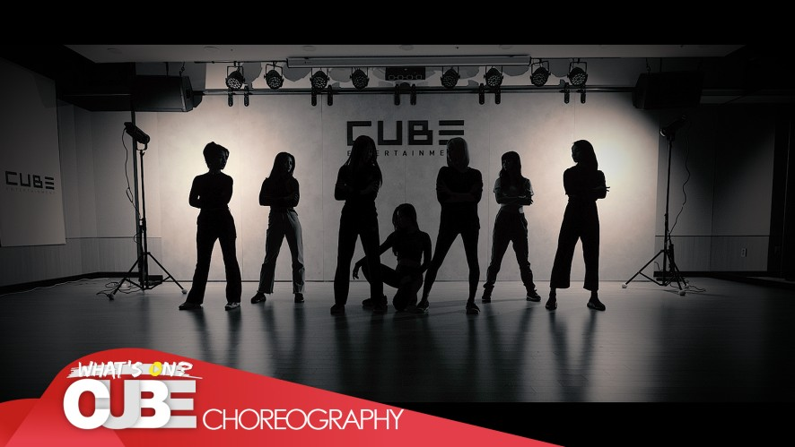 CLC - 'No' (Choreography Practice Video) (Silhouette Ver.)