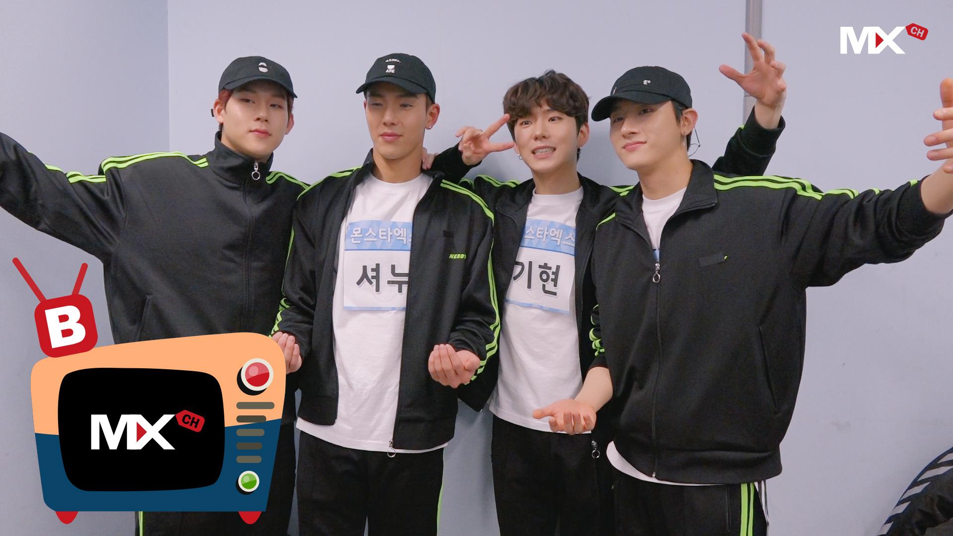 [몬채널][B] EP.135 2019 설특집 아육대 part.2