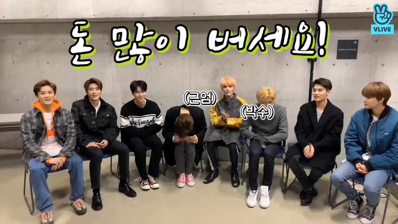 [NCT] 체대시티와 함께하는 설연휴 벌써 배부르다💚 (NCT talking about their New Year's food)