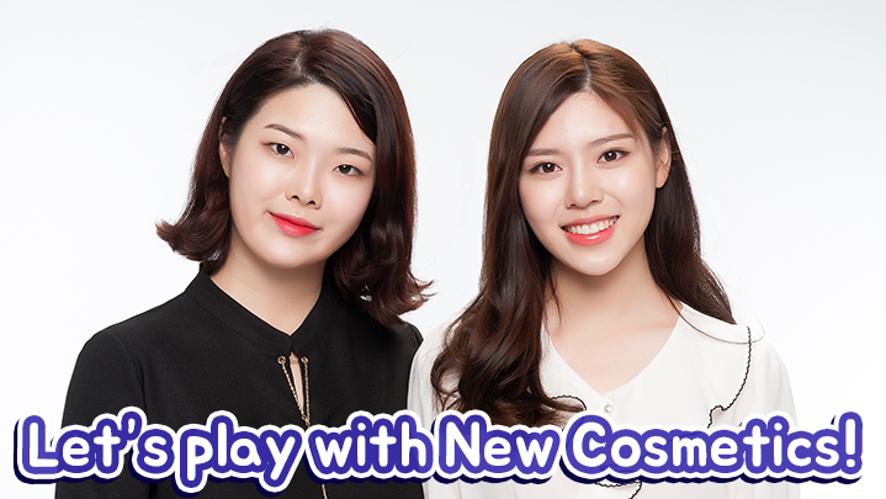 일본 여행에서 구매한 화장품은 과연 어떨까? 언박싱 하울 (Japan Cosmetics Haul)