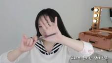 [1분팁] 애교살메이크업, 섀도우 그 다음은? Aegyo fat makeup: What comes after eyeshadow?