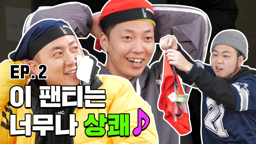 [할랕온에어]Air 뮤비 비하인드 (Episode 2)