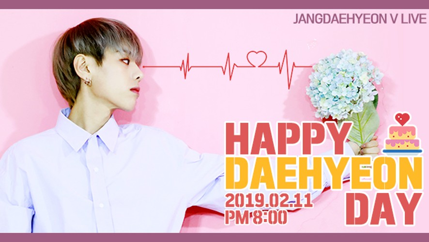 [#GO_DH] HAPPY DAEHYEON DAY🎉