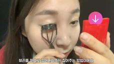 [1분팁] 속눈썹 마스카라 깔끔하게 바르는 법 How to neatly apply mascara