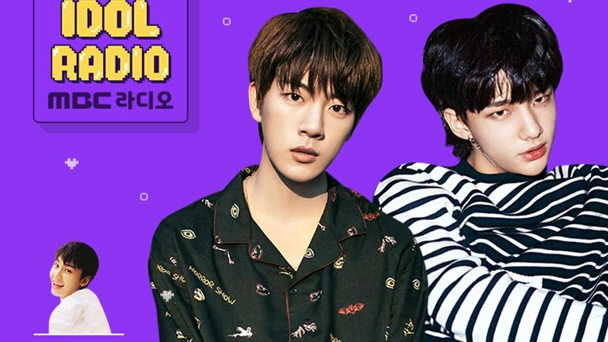 [Full] 'IDOL RADIO' ep#129. 들장미소년 w. 골든차일드 지범, 스트레이키즈 현진&리노