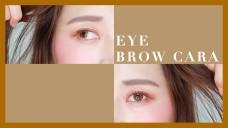 [1분팁] 눈썹마스카라 잘하는 법! 어렵지 않아요! How to apply brow mascara well! It's easy!