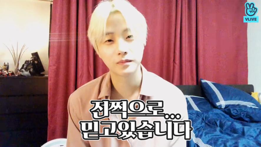 [iKON] 우리 뿌요의 생일을 전쩍으로 축하합니다🍊💕 (Happy Gnani Day!)