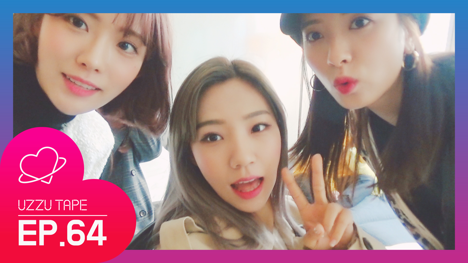 [UZZU TAPE] EP.64 우주소녀 IN HONG KONG!!