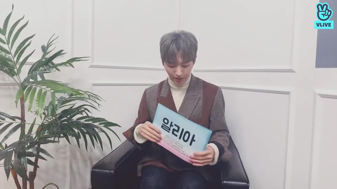 [YOON JISUNG] 엄마 나 오늘부터 밥알이라고 불러!!🍚 (JISUNG choosing fanclub name)