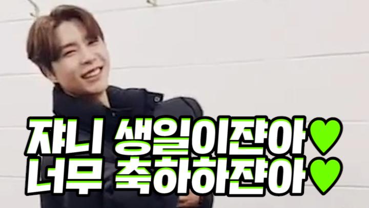 [NCT] 쟈니 생일이쟌아요 좀이 아니라 많이 귀여워요🙂 (HAPPY JOHNNY DAY!)