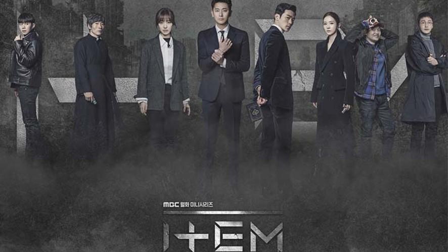 MBC <김신영의 정오의희망곡> X <아이템: 주지훈&진세연> 토크 라이브