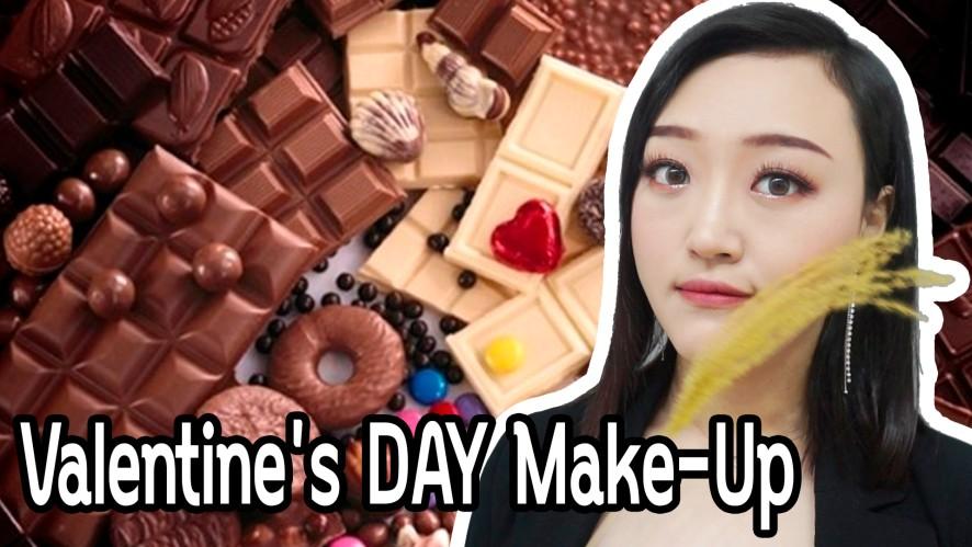 [Amour 아무르]발렌타인데이 메이크업 Valentine's DAY Make-Up