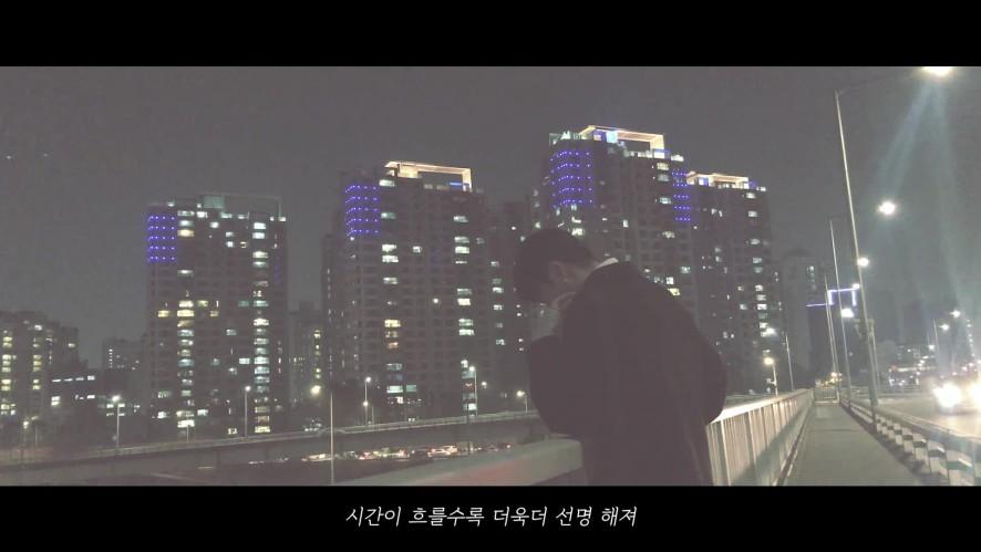 [CITI(시티)] CITI(시티) - 서울, 여기 Lyric Video