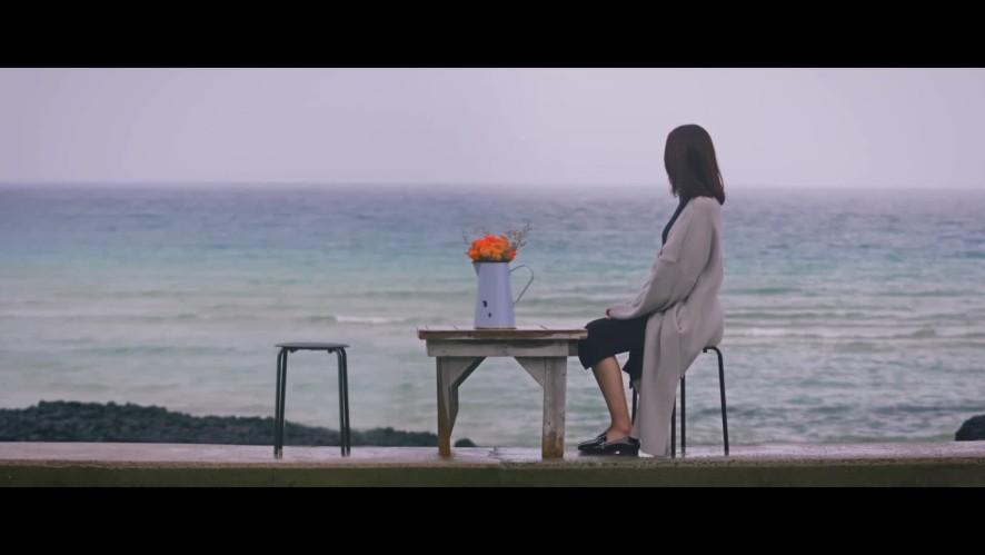 [DK] DK Single Album 'Lie' Music Video Teaser