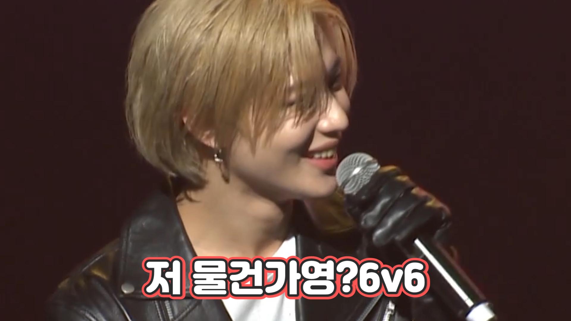 [SHINee] 원트 애드립과 댄스 과외 받을 샤월6v6(1/n) (Taemin talking about his new song <Want>)