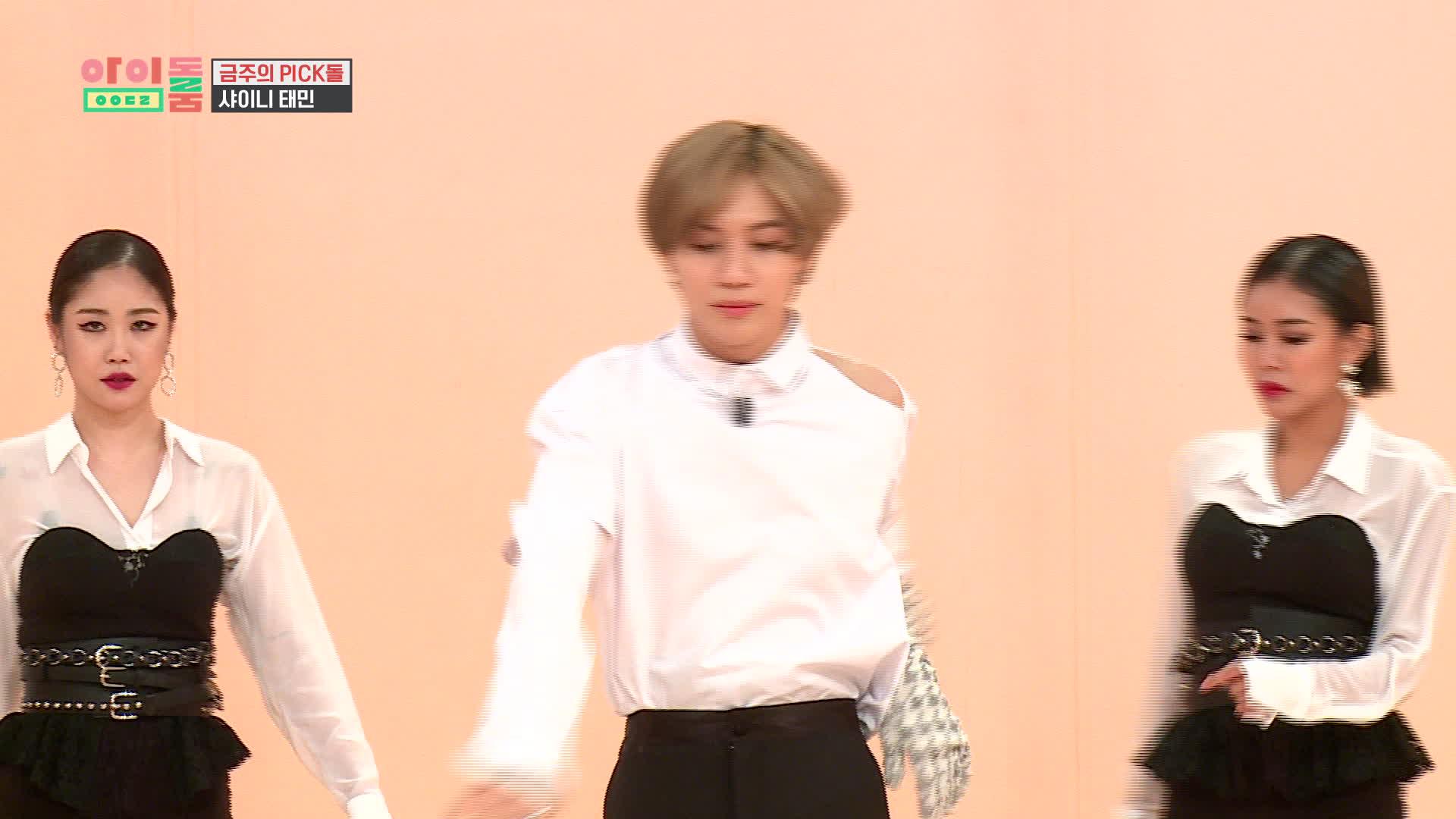 아이돌룸(IDOL ROOM) 38회 태민CAM - 신곡 'WANT' 나노댄스♪