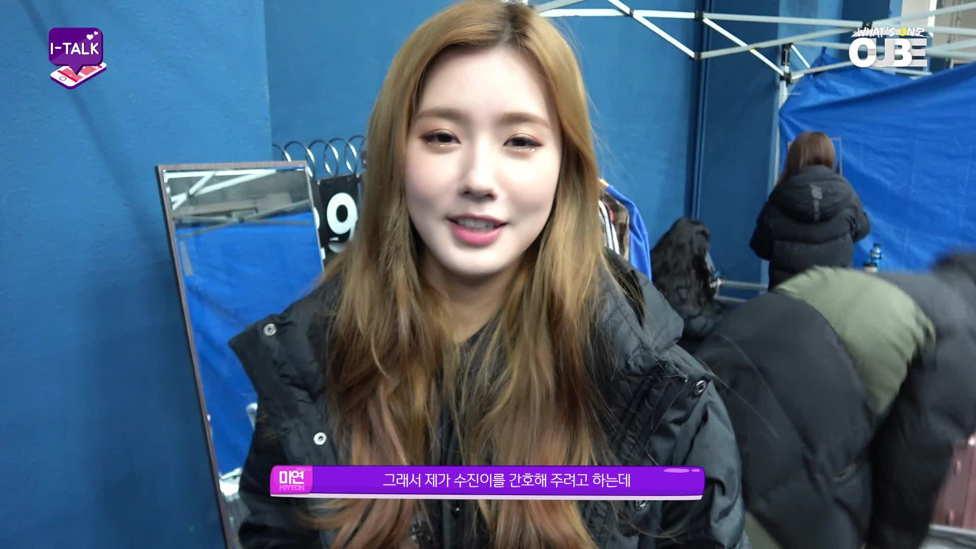 (여자)아이들 - I-TALK #26 : 2019 가온차트 뮤직 어워즈 비하인드