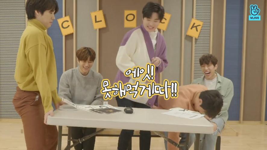 [INFINITE] 리얼리티 와르르잉피맨션(제작:남우현) 기다릴게🙏 (INFINITE talking about their reality show)