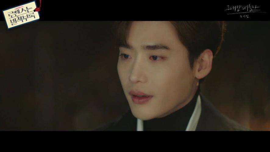 [Teaser] 로이킴(Roy Kim) _ 그대만 떠올라(All I do) (로맨스는 별책부록) OST Part.3