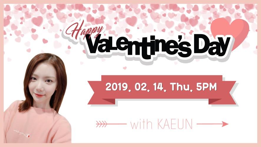 [가은] HAPPY VALENTINE'S DAY 💝