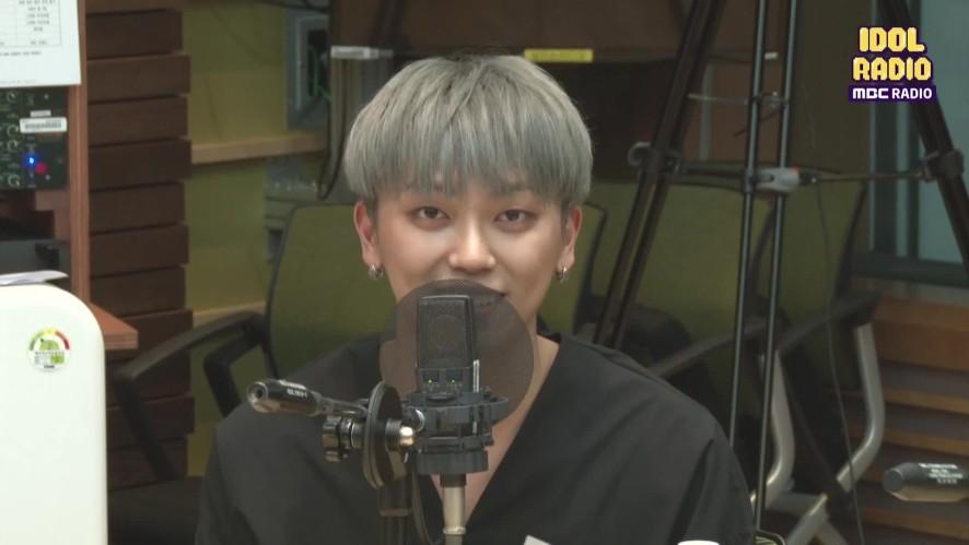 와이엇과 MK의 영상편지 ☎☏ (feat.성재야~)