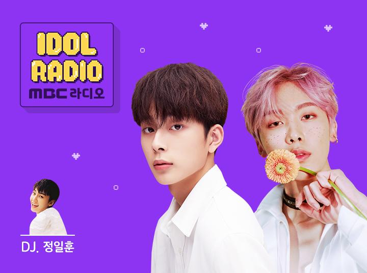 'IDOL RADIO' ep#135. 발렌타인 보이 (w. 아스트로 산하, 유선호)